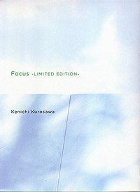 Focus -LIMITED EDITION-