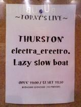electra_electro.(071017)