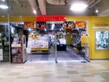 タワーレコード吉祥寺店