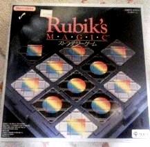 ルービックマジックストラテジーゲーム