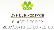 Bye Bye Popsycle(誤字)