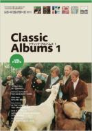 Classic Albums 1