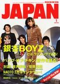 「ROCKIN'ON JAPAN」2008年1月号